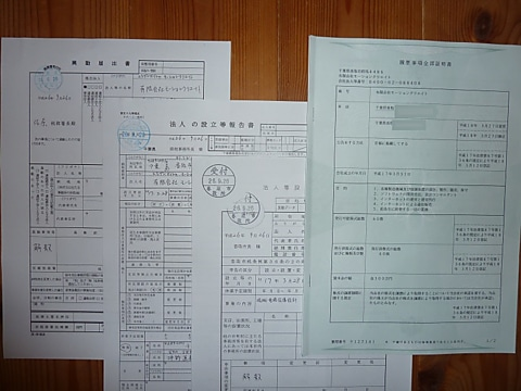 mc8_final_2.jpg