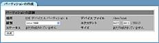 webpartition.jpg
