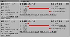 webdisks.jpg