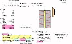 design3_3.jpg