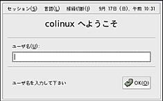 colinuxlogin.jpg