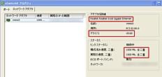 ESXi5_RTL8111DL.jpg
