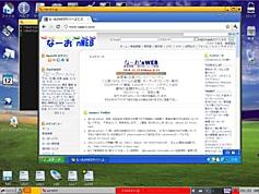 puppy_rdesktop.jpg