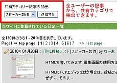common_cat_query.jpg