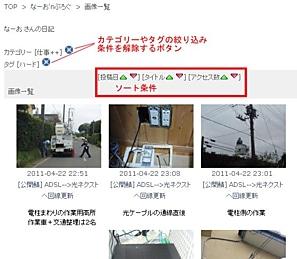 photolist.jpg