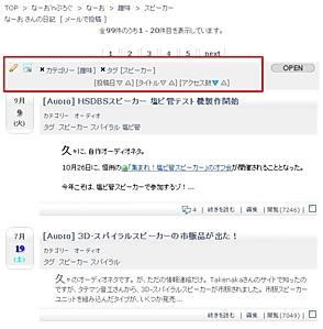 20110604_index.jpg