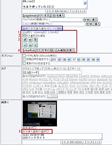 20110821_photo_insert.jpg