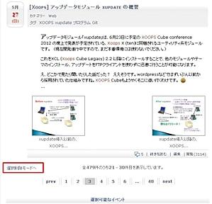 20121123_multidel_1.jpg