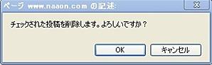 20121123_multidel_4.jpg