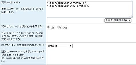 01_module_config.jpg