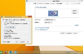 Ratoc REX-USB3HDMI-DH-3.jpg