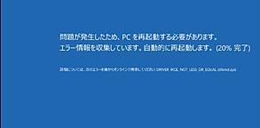 Ratoc REX-USB3HDMI-DH-2.jpg