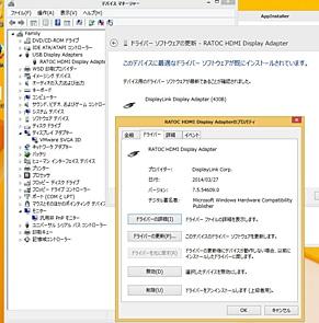 Ratoc REX-USB3HDMI-DH.jpg