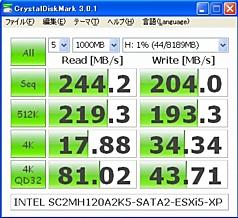 Intel_SSD_DiskMark.jpg