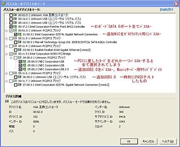 PCI_Pass.jpg