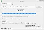 LPCISP.jpg