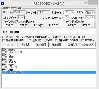 Comm.jpg