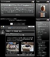 d3diary_ipon2.jpg