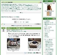 d3diary_01bsn-04.jpg