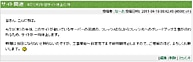 bulletin_01bsn-04.jpg