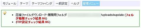 check_NG.jpg