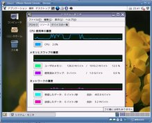 VMware-Server2-2